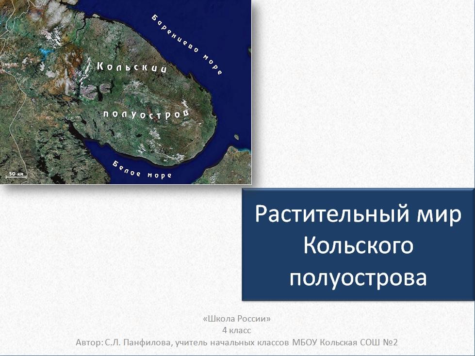 Православный календарь на 2016 год с пояснениями